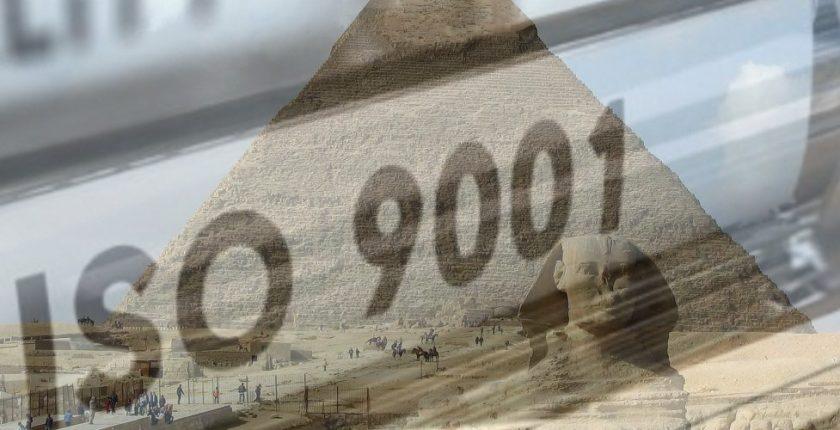 شهادة الايزو 9001 مصر