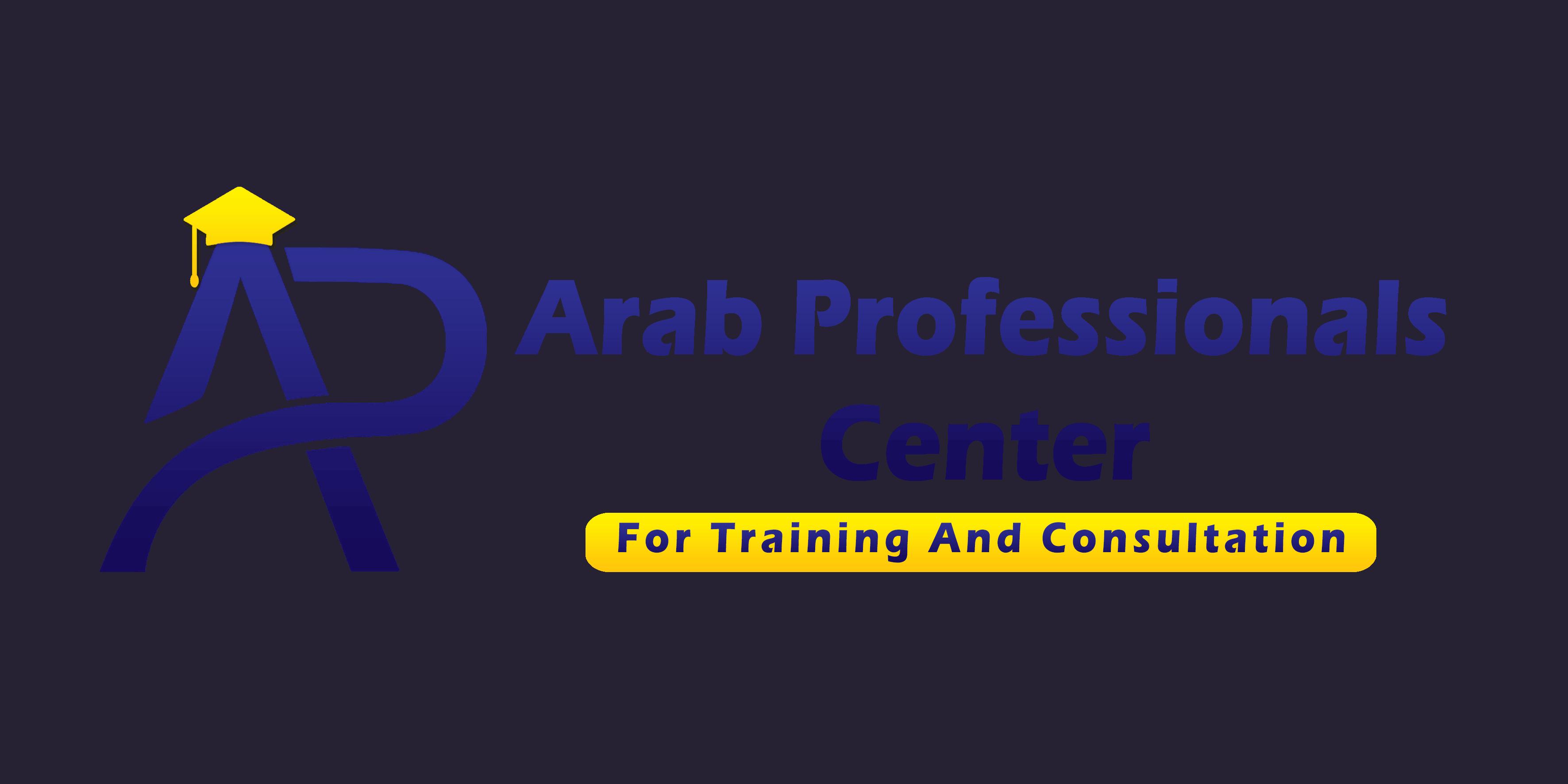 مركز المهنيين العرب