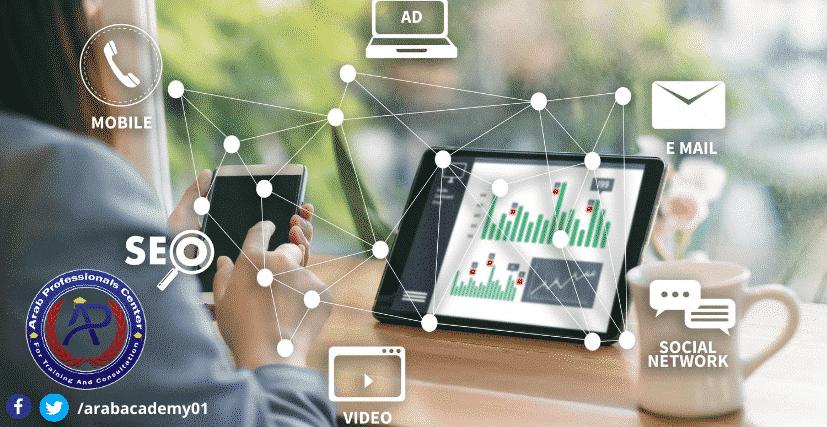 إستشارات التسويق الإلكتروني وإدارة صفحات التواصل الإجتماعي